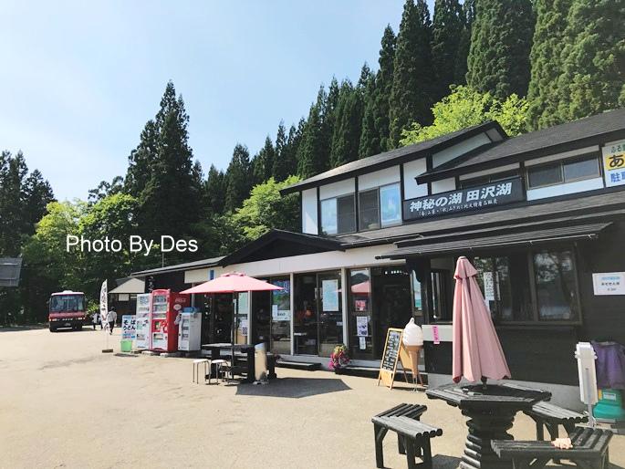 Tazawako_46.JPG