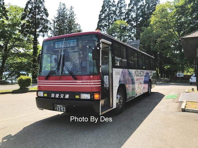 Tazawako_49.JPG