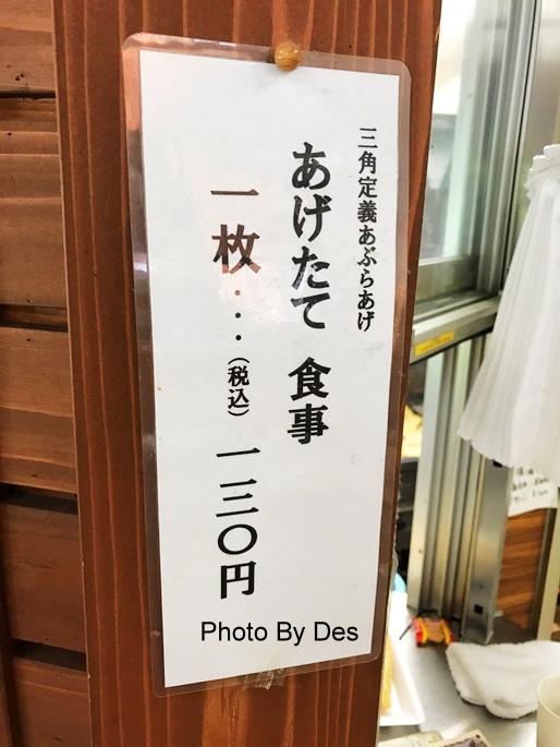 ddEE_63.JPG