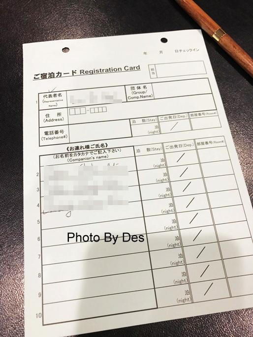 Daiwa_07.JPG
