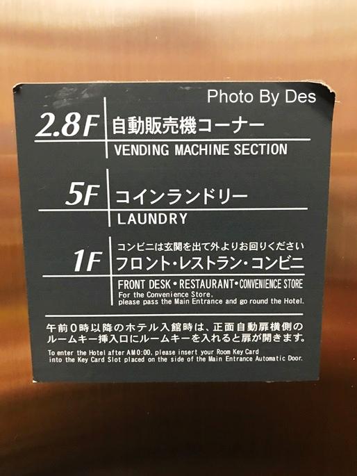 Daiwa_20.JPG