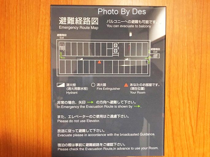 Daiwa_28.JPG