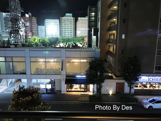 Daiwa_55.JPG