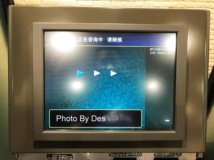 Daiwa_61.JPG