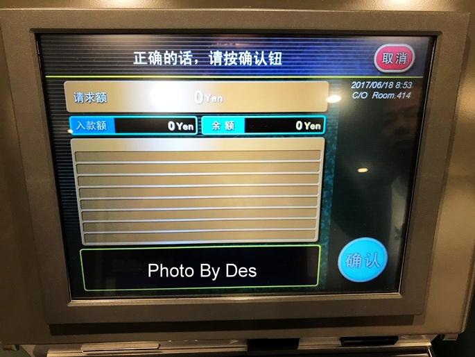 Daiwa_62.JPG