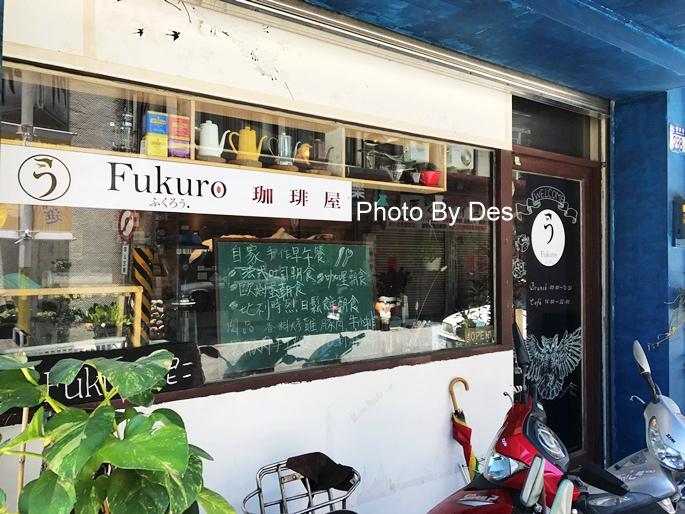 FUKURO_04.JPG