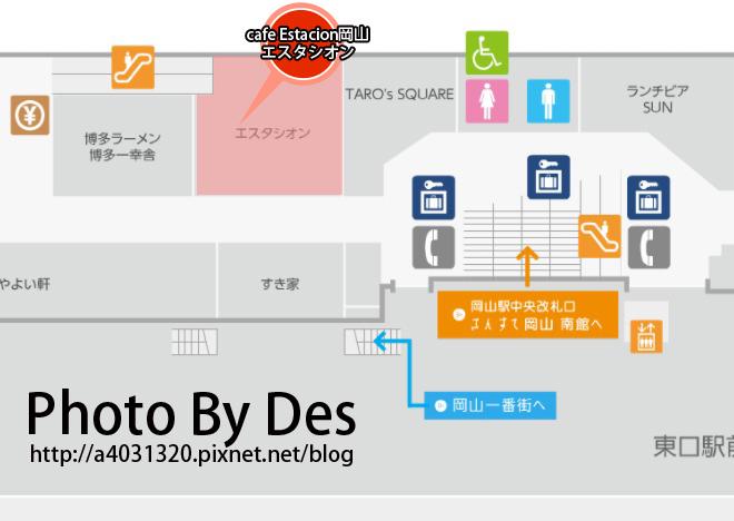 cafe Estacion岡山_2.jpg