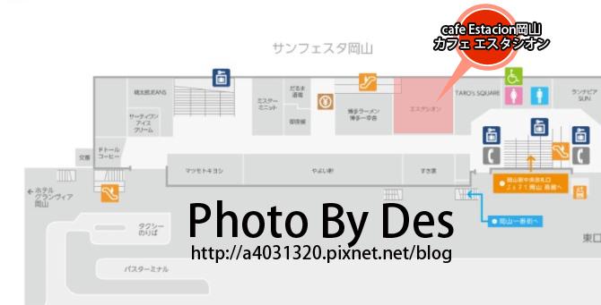 cafe Estacion岡山_1.jpg