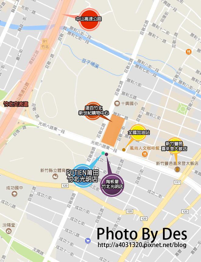 PUTIEN莆田 竹北光明店.jpg