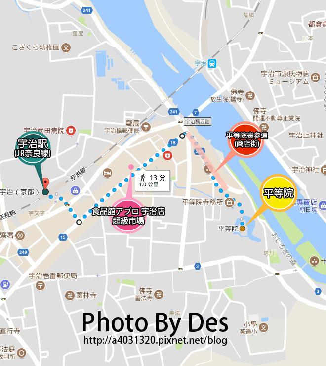 平等院_MAP.jpg