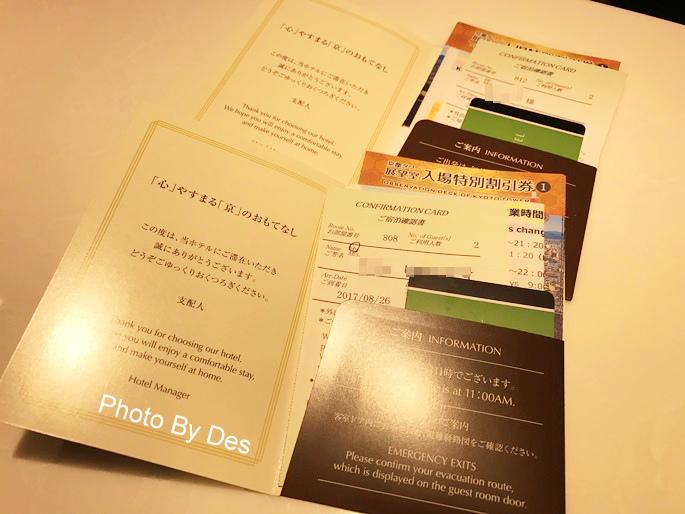 kyotoann_07.JPG