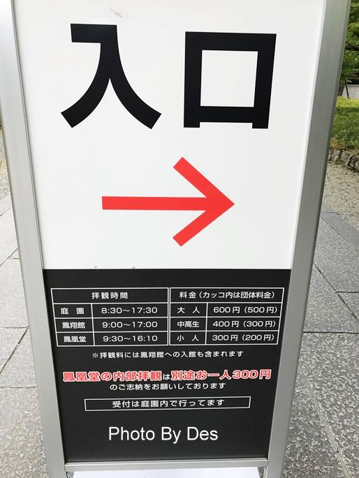 Uji_17.JPG