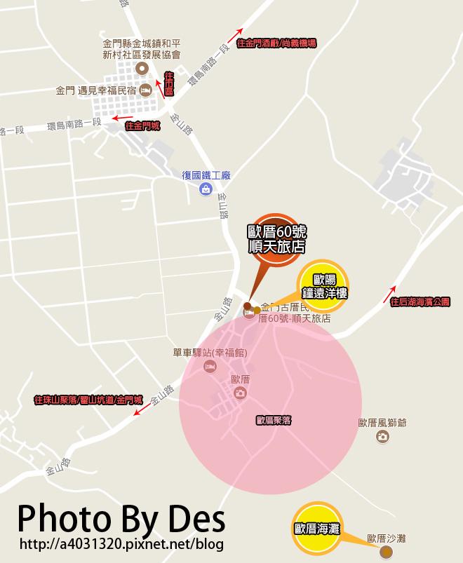歐厝_MAP_3.jpg