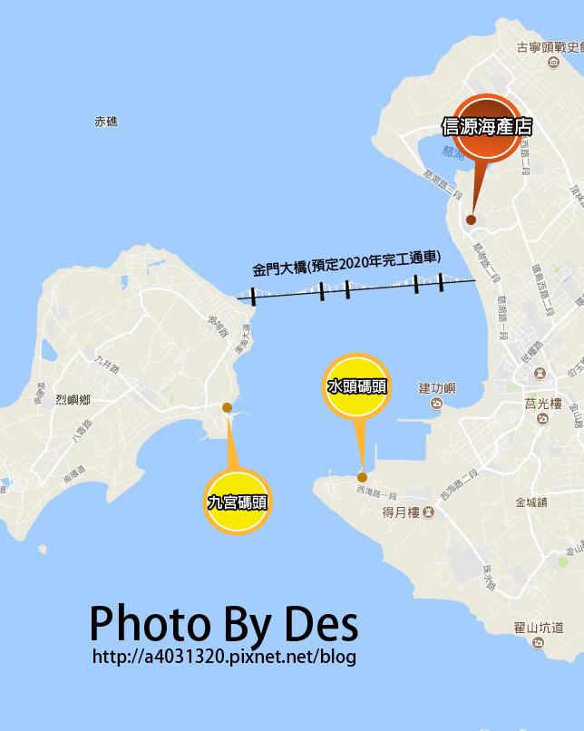信源海產_01.jpg
