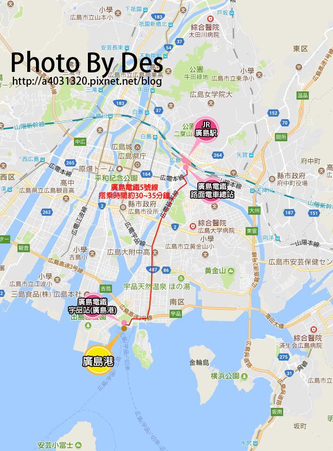 廣島港MAP.jpg