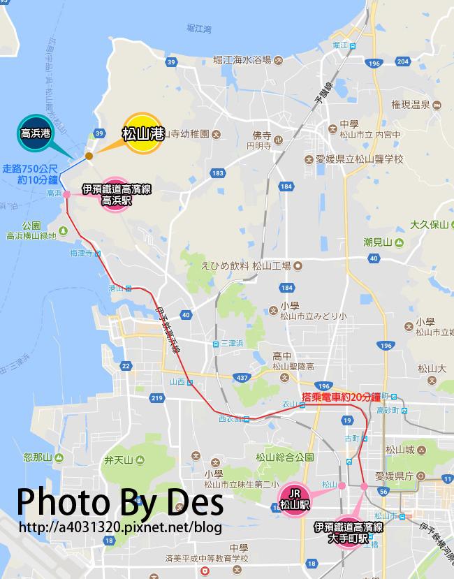 松山港MAP.jpg