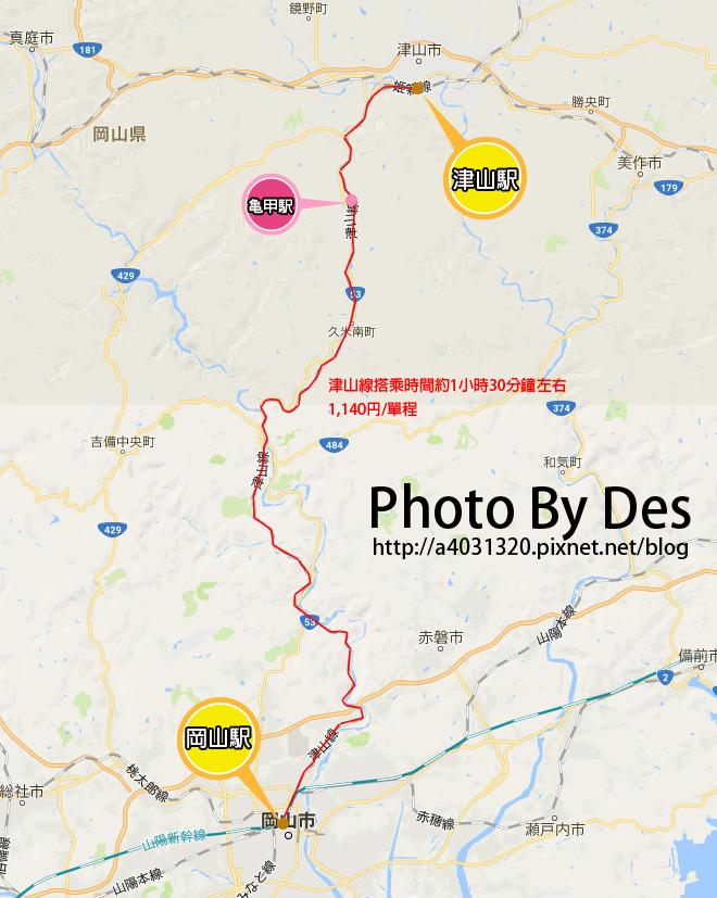 岡山到津山電車路線.jpg