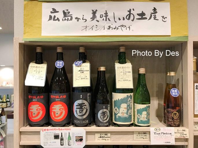 wine_17.JPG