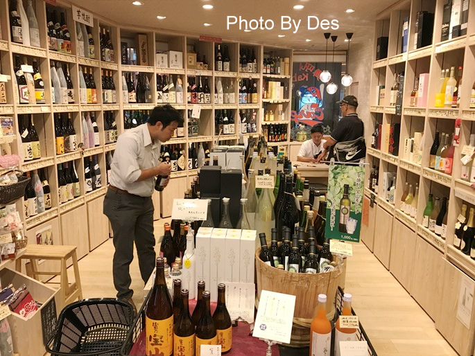 wine_21.JPG