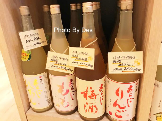 wine_25.JPG