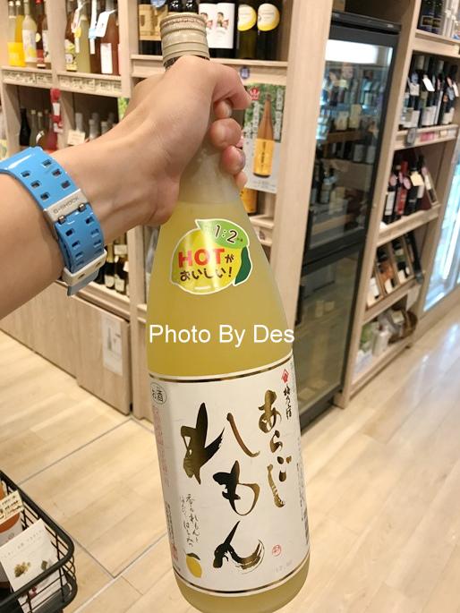 wine_29.JPG
