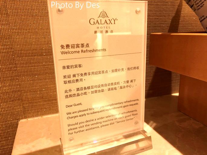 galaxy_25.JPG