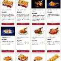 012_KFC_追加頁面餐點.jpg