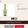 013_KFC_追加商品葉面.jpg