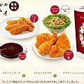 KFC_01.jpg