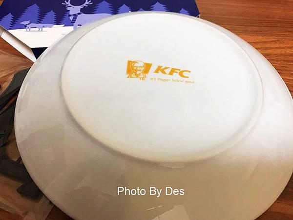 KFCOKA_14.JPG