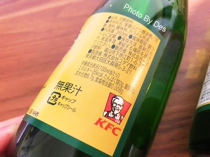 KFCOKA_35.JPG