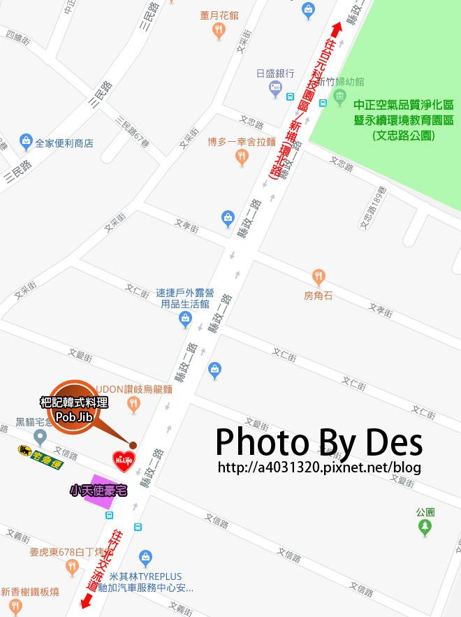 杷記MAP.jpg