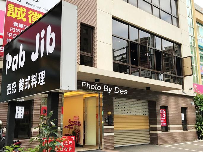PobJib_04.JPG