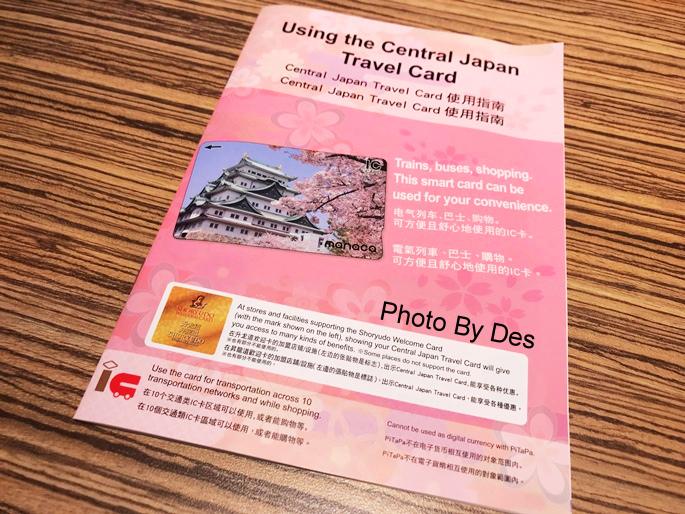 CJTC_14.JPG