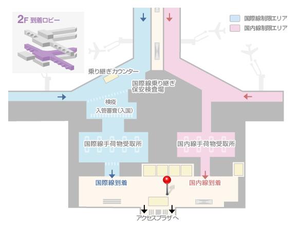 中部國際機場2樓中部旅遊服務中心.png