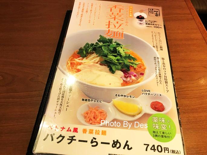 fujiichiban_17.JPG