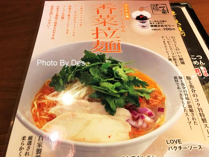 fujiichiban_18.JPG