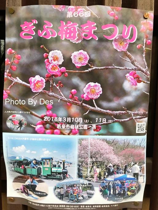 Bairin Park_46.JPG