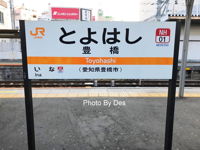 traffic_12.JPG