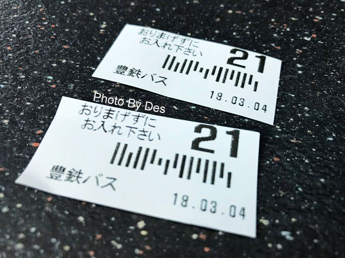 traffic_45.JPG
