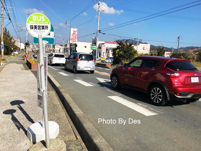 traffic_52.JPG