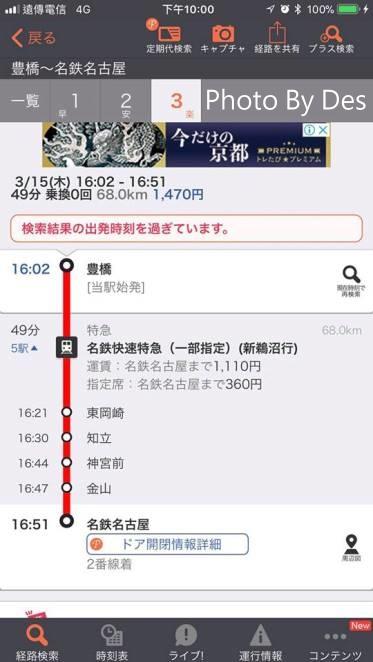 traffic_62_1.jpg