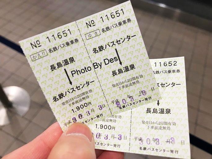 outlet_07_1.JPG