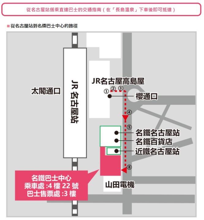 長島OUTLET_03.jpg
