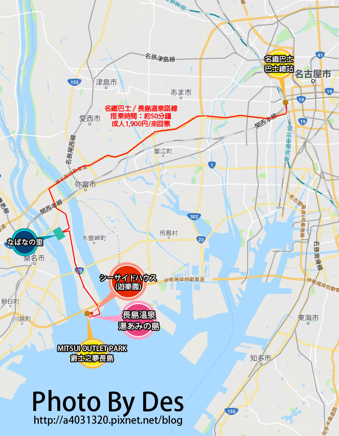 長島MAP.jpg