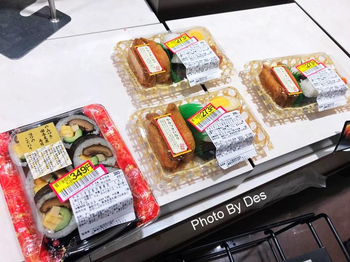 Supermarket_07.JPG