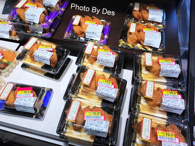 Supermarket_08.JPG