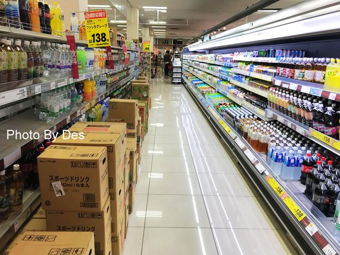 Supermarket_12.JPG
