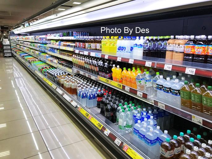 Supermarket_13.JPG