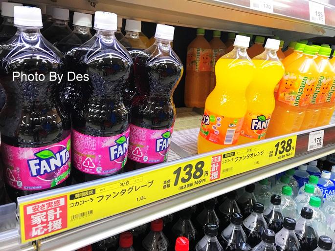 Supermarket_14.JPG